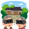 VRって飽きる?買って失敗しない?? VR買って1年経つボクが正直なところ教えます