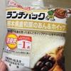 ヤマザキ ランチパック 熊本県産和栗あん&ホイップ 食べてみました