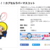1回300円のガチャガチャ 「金色のガッシュベル!!カプセルラバーマスコット」が発売