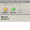 Oracle VM VirtualBox,LinuxMint14をインストール&設定