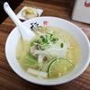 「ふぐ麺(塩)」麺や 福座