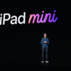 新型iPad / iPad mini / iPad Airを15項目で徹底比較。プレミアムコンパクトモデルになったiPad mini