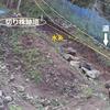 10月~11月石垣とフェンスの基礎作り