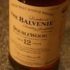 『ザ・バルヴェニー ダブルウッド12年』伝統的な職人技が生み出すプレミアムモルト。