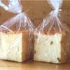 むつか堂のれもん食パンとレーズン食パン