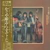PANAM / クラウンレコード株式会社 GW-4006