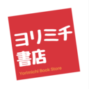 ヨリミチ書店