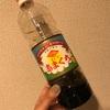 埼玉でチョーコー醤油を求めて