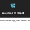 Developers.ioの記事を読んでやってみる「AWS Amplify」