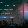 おすすめのWindows動画再生ソフト12個まとめ