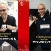 #円道シャーク・一成ファンクラブ クリスマスプレゼント