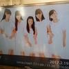 2/19 桜エビ〜ず ワンマンライブ 1部・茜空生誕祭 2部・バレンタインライブ
