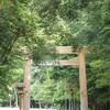毎日一枚。「昔の一枚。」おすすめ:☆☆☆☆☆ ~写真で届ける伊勢志摩観光~