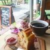 五条でケークサレと焼き菓子を求めて。コーヒーはエスプレッソとドリップを気分で「KAEru coffee」!