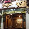 飛田新地「鯛よし百番」にて、大正期の遊廓建築を見る。その1