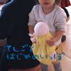世界で一番地味なお顔の、子どもたちの良きお友達ーーーシュタイナー幼児教育の赤ちゃん人形