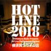 8月5日(日) 出演者様一覧【HOTLINE2018横須賀店ショップオーディション】