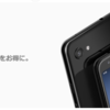 Google廉価モデルPixel 3a・3a XLのスペック・発売日情報まとめ【オススメ機種】