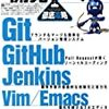 エリック・S・レイモンドの提言「Bazaarは死にかけだから、EmacsはGitに移行すべき」