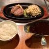 🚩外食日記(363)    宮崎ランチ   「アンガス」⑥より、【パイン牛ハンバーグステーキ】【宮崎牛アンガスカレー】‼️