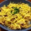 「侠飯」直伝 スタミナつきます「塩豚丼」