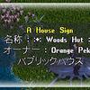 :+: Woods Hut :+: