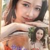 【ハロプロ今日は何の日?】谷本安美ちゃん美しすぎる21歳に