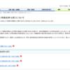 「教育の情報化に関する手引」(令和元年12月)を読んで9000字でまとめてみた