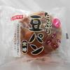 ヤマザキの「たっぷり豆パン」を食べた感想