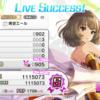 ぼくのデレステ:LIVE Parade(青空エール)②