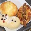 京急百貨店の「サンジェルマン上大岡店」でパンいろいろ