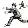 ローラン・トポール ~ 『ファンタスティック・プラネット』だけじゃないその多彩で多才な超ブラック・ユーモア作品世界