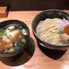535. 創作つけ麺「スジアラ」@巌哲(早稲田):営業再開後初の創作つけ麺は感動のサプライズ付きの高級魚フルコース!