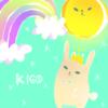マヤ暦 K160【黄色い太陽】赤い地球の4日目~