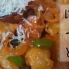 ナポリタン風はっと の作り方(レシピ) 宮城の郷土料理『はっと』をナポリタン風にアレンジ