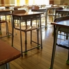 「教師の働き方改革の行方」①