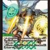 【デュエマ速報】「逆襲のギャラクシー卍・獄・殺!! 」新弾収録カード判明!!龍装者 ジスタジオ
