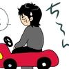 久しぶり! 1000円カット(^o^)&メディバンペイント