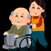 在宅介護【豊中市の家族介護慰労金という制度。】
