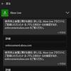 Xbox Liveの使用停止措置