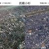 航空写真で比べる昭和57年と令和2年の武蔵小杉
