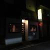 駅前にある、街の洋食屋さん「キッチン こころ」