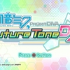 PS4® 『初音ミク Project DIVA Future Tone DX』 ゲーム情報第1弾を公開!