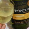 【独女の晩酌ワイン】プレミアム!フロンテラシャルドネは抜群の美味しさ!