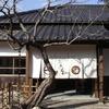 かつての城下町に武家屋敷をリノベしたカフェができました ~山口県下関市長府~
