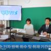 盧琴順朝鮮新報記者、ピョンヤンでの隔離体験を語る、新設された「平統TV」で