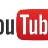 【 今日からあなたもYouTuber ⁉︎ 】簡単にYouTube動画をアップしてみよう! [ 人生は楽しく ]