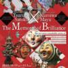PARIO collection! Art Festival 2020 「The Memory of Brilliance」2020. 10.17 (sat)~ 11.1(sun) !!