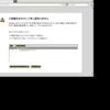 サーバーでWeb画面のスクリーンショットを取る