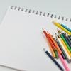 保育士試験実技試験の準備【造形】
